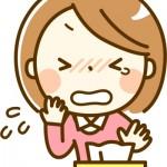 妊娠初期のくしゃみ!お腹が痛くなる原因は?